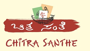 Chitra Santhe – OH FOR THE LOVE OF ART